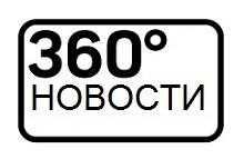 360° Novosti TV