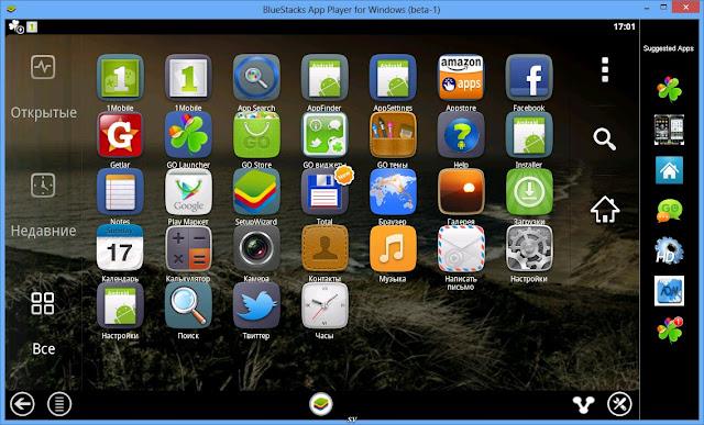 افضل 7 برامج لتشغيل تطبيقات والعاب الاندرويد علي الويندوز