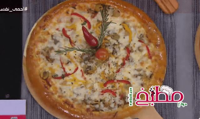 طريقة عمل البيتزا الشيف حسن