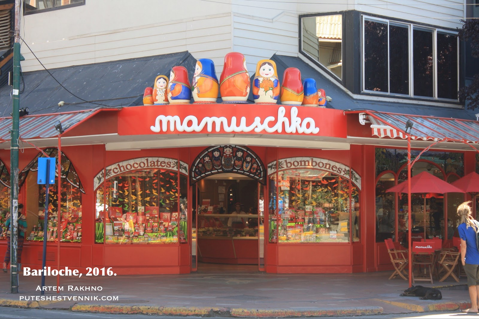 Магазин Матрешка в Барилоче