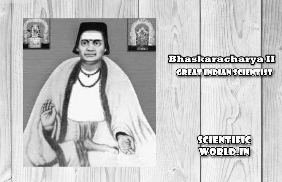 Bhaskaracharya II
