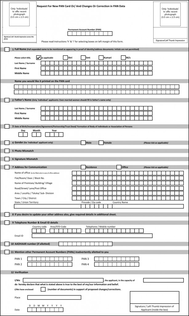 Pan card form 49b pdf download