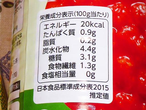 カットトマト缶のカロリー