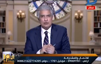 برنامج العاشره مساء حلقة الاحد 6-5-2017 مع وائل الابراشى