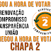 Se você quer TRANSPARÊNCIA e COMPROMISSO na Forluz, seu voto é CHAPA 2