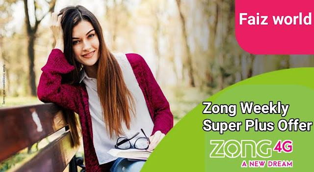 zong weekly package