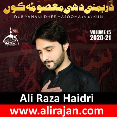 Ali Raza Haidri ~ Nohay 2021
