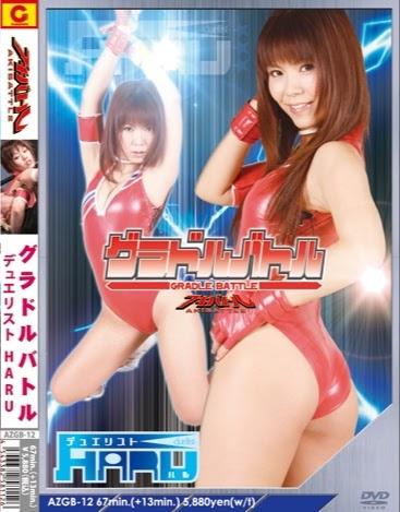 AZGB-12 Idol Battle Duelist HARU