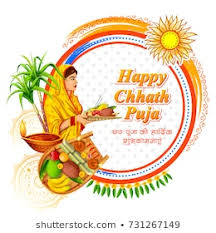 https://www.fevers.website/2019/10/chhath-puja-status-video-download.html