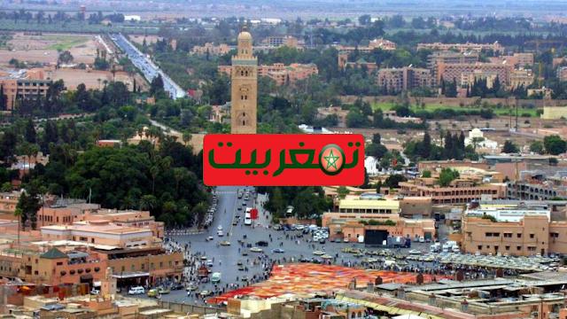 تمغربيت: مراكش مدينة الألف عام