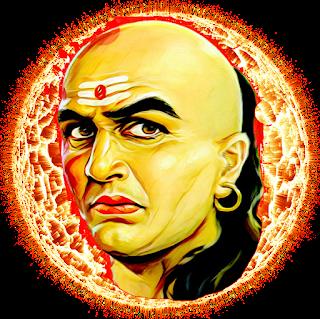 Chanakya Niti in English App - Download Full Chanakya Niti PDF in English