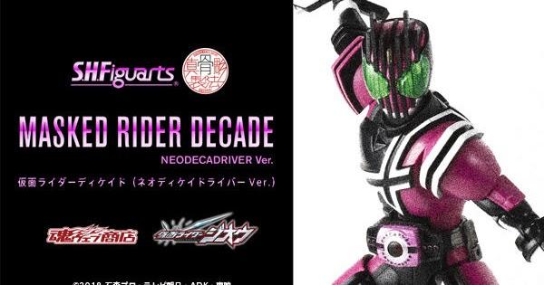 S.H.Figuarts shinkocchou Kamen Rider Decade Neo decadriver Ver Figure japan new