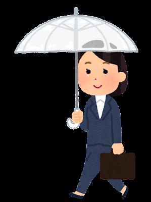 傘をさして歩く会社員のイラスト(スーツ・女性)