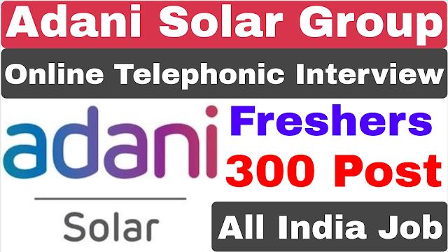 Adani Solar Recruitment 2021  Online Interview | Adani Group Recruitment 20201