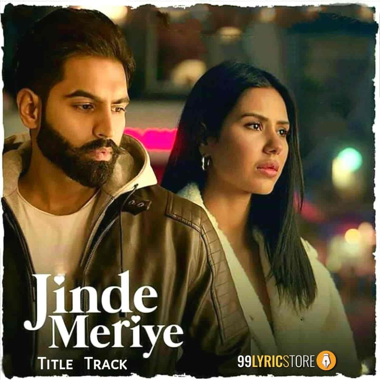 Jinde Meriye Title Track Lyrics From Movie Jinde Meriye