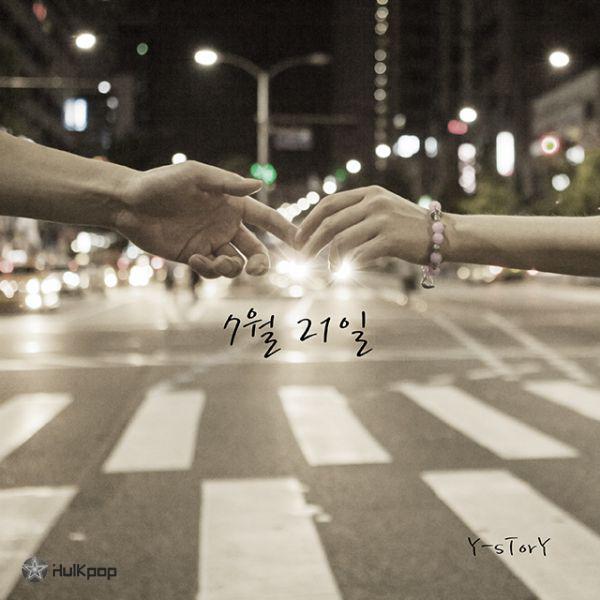 [Single] Y-Story – July 21