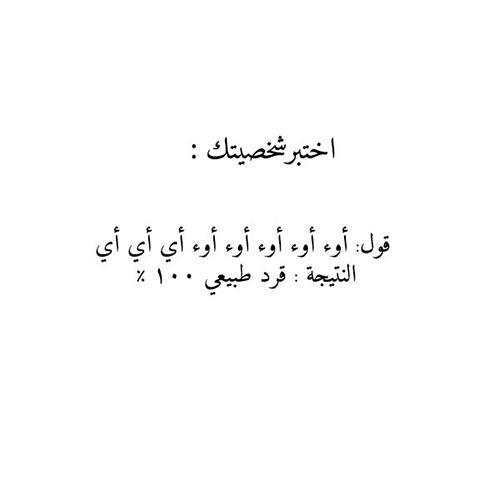 رسائل حب عراقيه
