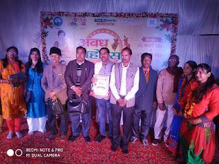 अवध महोत्सव में चारु काव्यांगन द्वारा कवि सम्मेलन व सम्मान समारोह आयोजित हुआ | #NayaSaberaNetwork