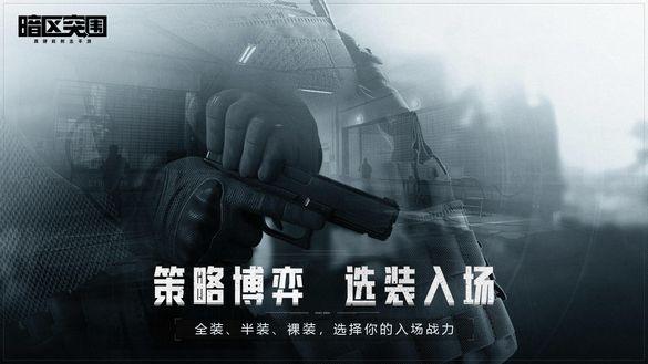 لعبة Arena Breakout الجديدة من شركة Tencent