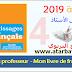 دليل و جذاذات mes apprentissages en français 2019 - المستوى الرابع ابتدائي