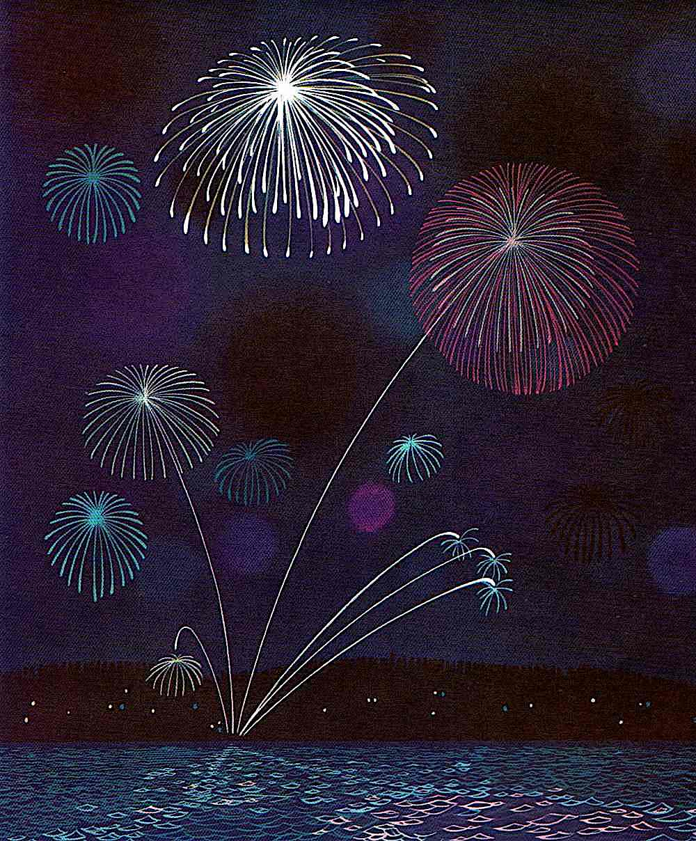 a Merrill Grant illustration of fireworks at night over water