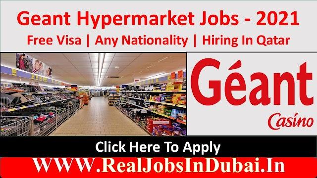 Geant Hypermarket Jobs In Qatar  2021