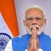 कोरोना महामारी - पीएम नरेंद्र मोदी ने की जनता कर्फ्यू की अपील