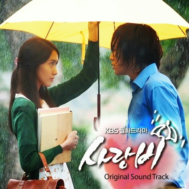 Free Download Korean Songs Ost