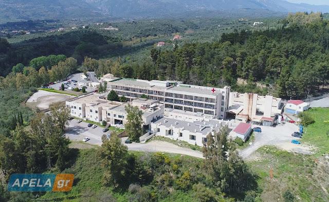 Το 2024 θα είναι έτοιμο το νέο Νοσοκομείο της Σπάρτης