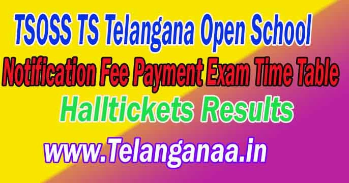 Tsoss Telangana Open School Inter Admission Notification