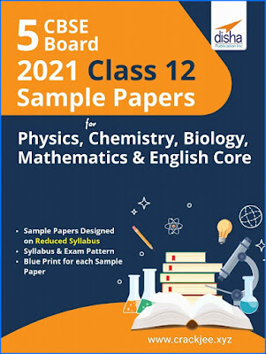 Download Disha CBSE Class 12 Sample Papers