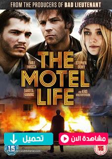 مشاهدة وتحميل فيلم The Motel Life 2012 مترجم عربي