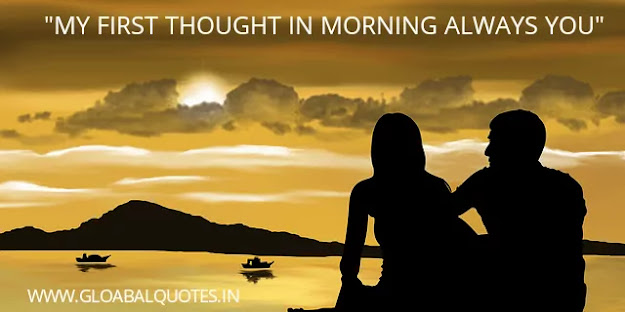 My first thought in the morning always you