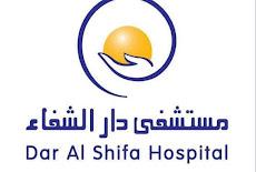 مستشفي دار الشفا يطلب مدقق سجلات طبية In Kuwait 🇰🇼