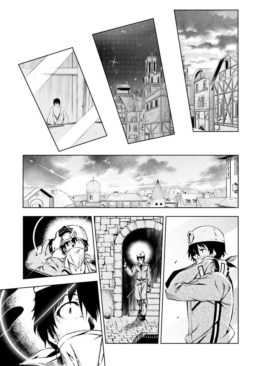 อ่านการ์ตูน Exterminator 1 ภาพที่ 28
