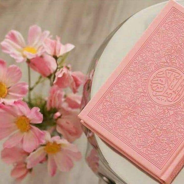 Quran Images with Flowers