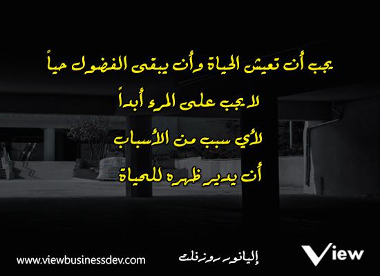 اقوال وحكم وامثال بالصور روعه 9