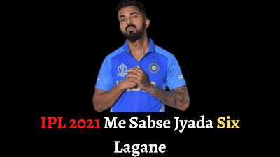 आईपीएल 2021 मे सबसे जादा सिक्स किसके है | IPL 2021 Me Sabse Jyada Six Lagane Wale Ballebaz.