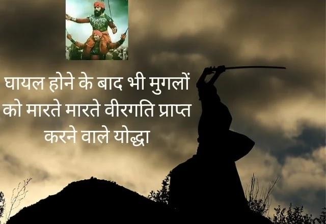 jaimal-patta(Fatta)-kalla-rathore-story-history-hindi