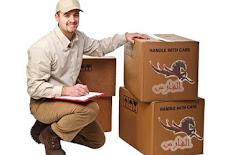 شركة نقل عفش من الدمام الى المغرب 0530709108 أرخص شحن من السعودية للمغرب