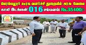 TNRD Perambalur Recruitment 2020 16 Junior Draughting Officer Posts