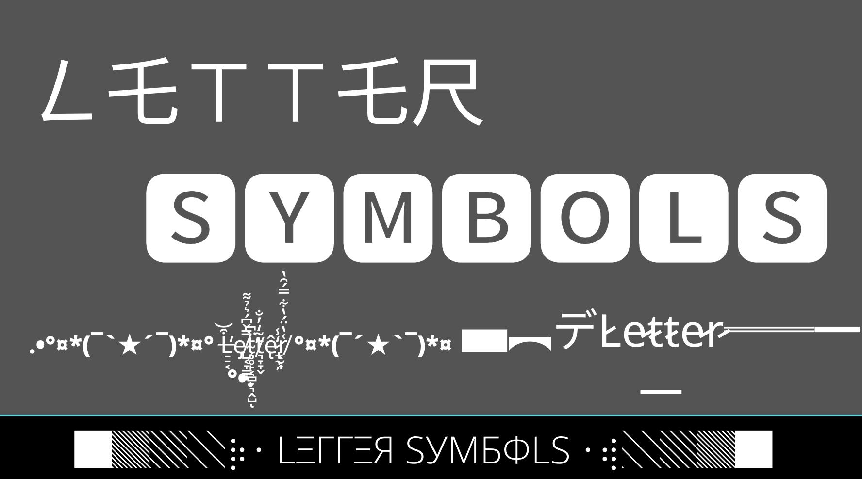 Letter Symbols - 𝕃𝕖𝕥𝕥𝕖𝕣 𝕊𝕪𝕞𝕓𝕠𝕝𝕤 FREE Unlimited