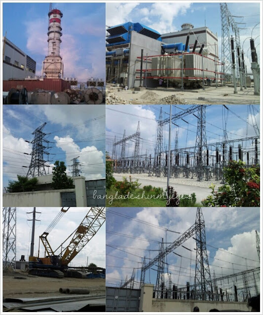 Sirajganj-Power-Plant
