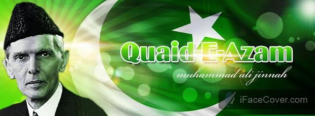 Quaid e Azam Day Cover 2017