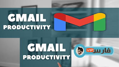 gmail tips,gmail,gmail tips and tricks,gmail tricks,gmail tutorial,how to use gmail,gmail hacks,email,gmail tips 2019,gmail inbox,gmail tips 2020,gmail undo send,gmail management tips,best gmail tips,schedule email in gmail,gmail account,email tips,gmail tipps,gmail mail,gmail 2021,top gmail tips,gmail new features,gmail tips and tricks 2020,gmail tips and tricks 2019,gmail smart compose,gmail 2019 tips,google gmail,email tricks,gmail features,gmail templates,best gmail tricks