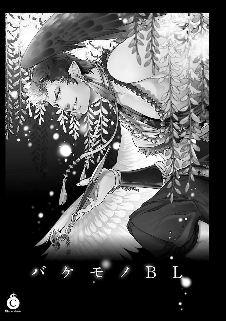 Trang 2 - [NANABISHI Hiro] Rendezvouz (- NANABISHI Hiro) - Truyện tranh Gay - Server HostedOnGoogleServerStaging