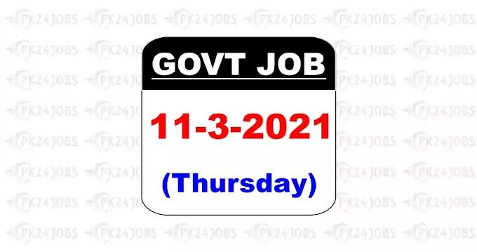 Latest Jobs in Pakistan Central Jail Bannu Jobs 2021