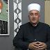 Bajramska čestitka glavnog imama Zijada ef. Vehabovića / VIDEO