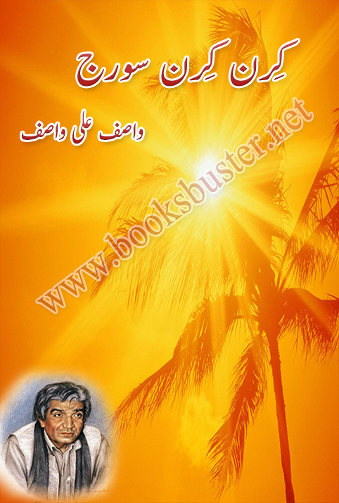 Wasif Ali Wasif Poetry Books Pdf