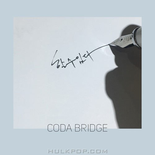 CODA BRIDGE – Go Own Way – Single